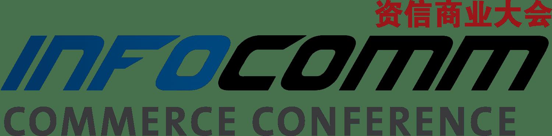 Infocomm Commerce Confrence