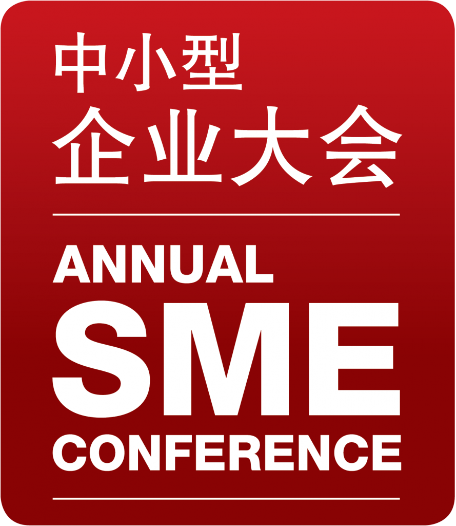 Annual SME Conference